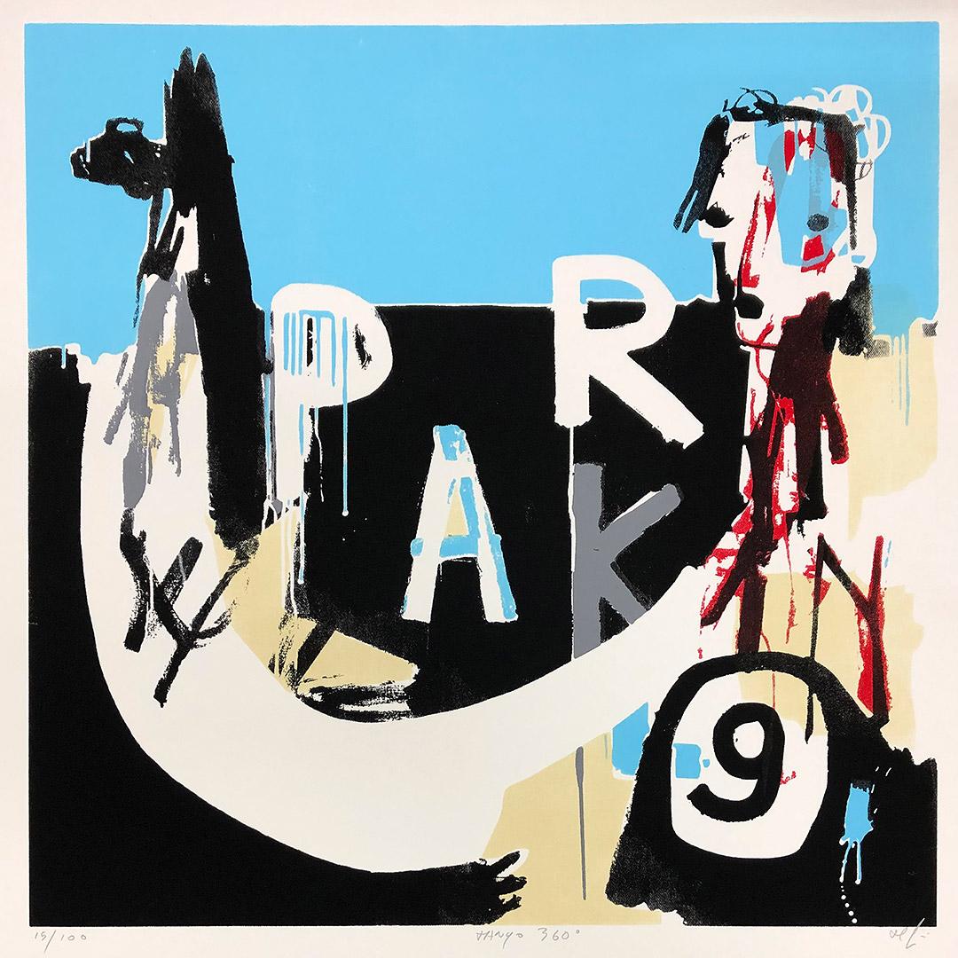 Tec serigrafia - PARK - 2020